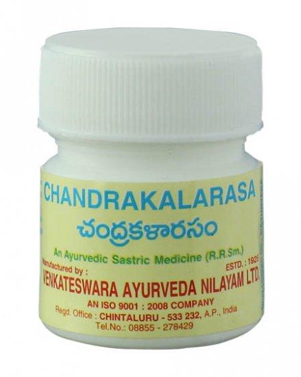 KC2(Kamachoodamanirasa Pills)