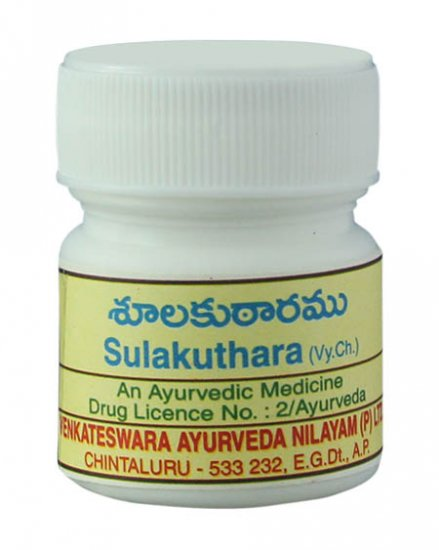 Soolakutharam (10g) - Click Image to Close
