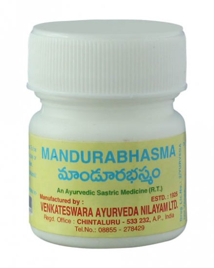 Mandura Bhasma (10g) - Click Image to Close