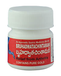 Bruhadwathachintamani