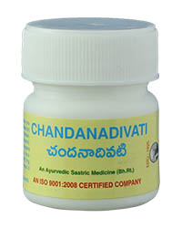 Chandanadivati (10g)