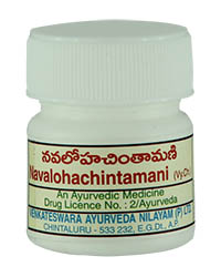 Navalohachintamani (2g)