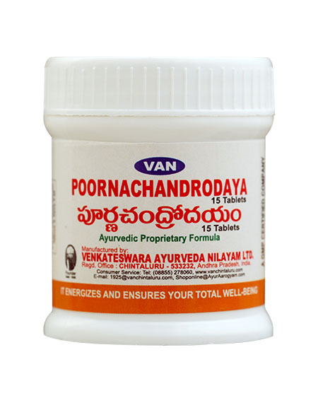 Poornachandrodaya Tablets - Click Image to Close