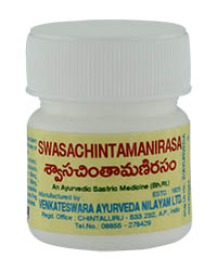 Swasachintamanirasa (2g)