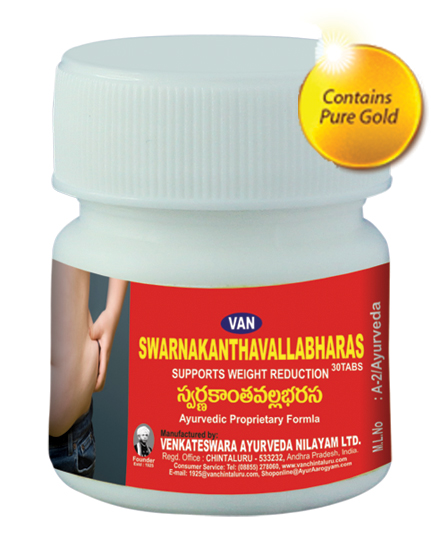 VAN Swarnakantavallabharasa Tablets - Click Image to Close