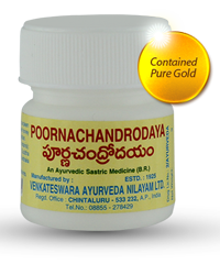 Poornachandrodaya - Click Image to Close