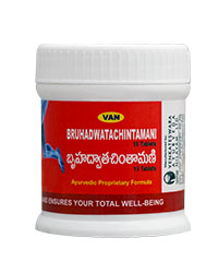 Bruhadwathachintamani Tablets